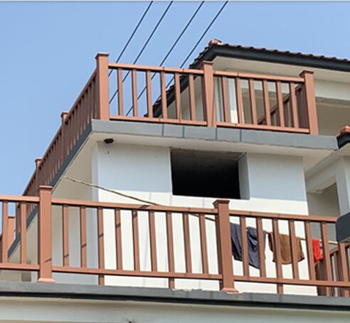 RAil for terrace